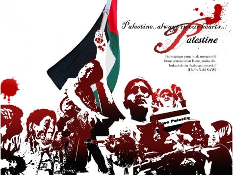 Palestin always in our heart