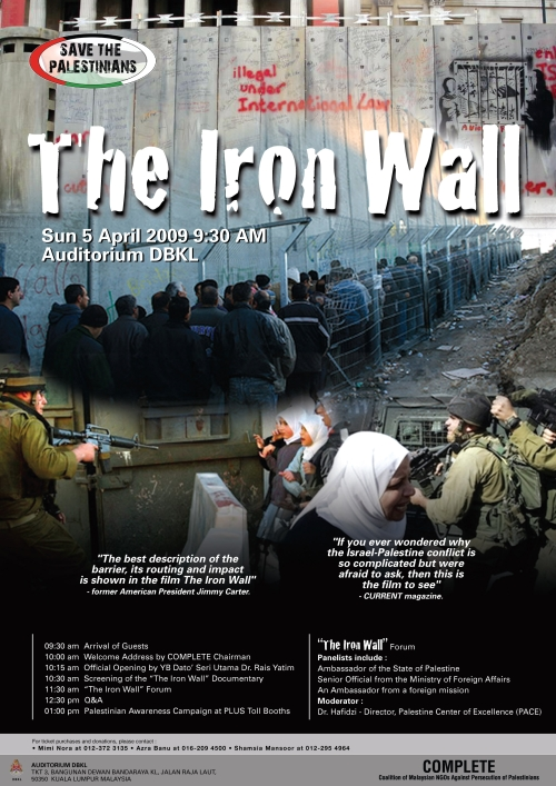 the-iron-wall