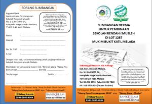 Borang Sumbangan Derma SRiM 2014